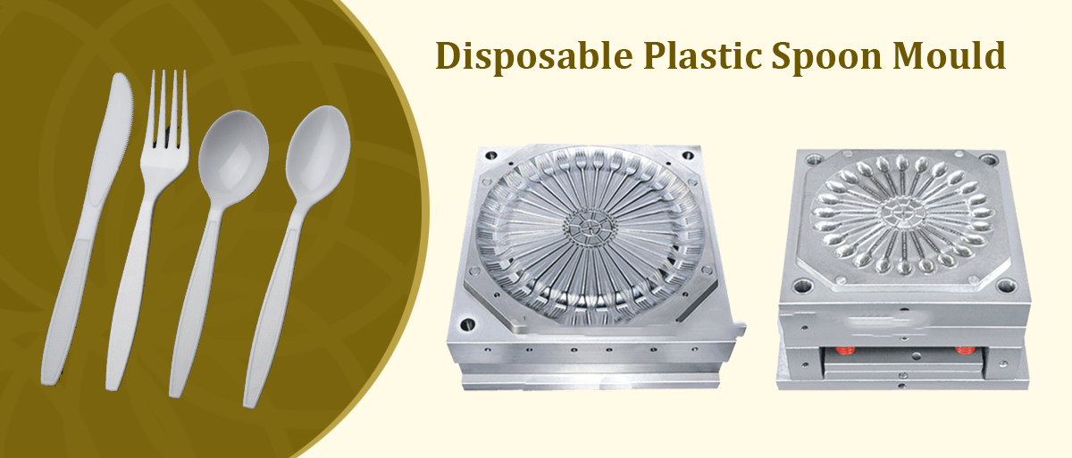 Moulded Die Manufacturer In Ahmedabad,Gujarat,India